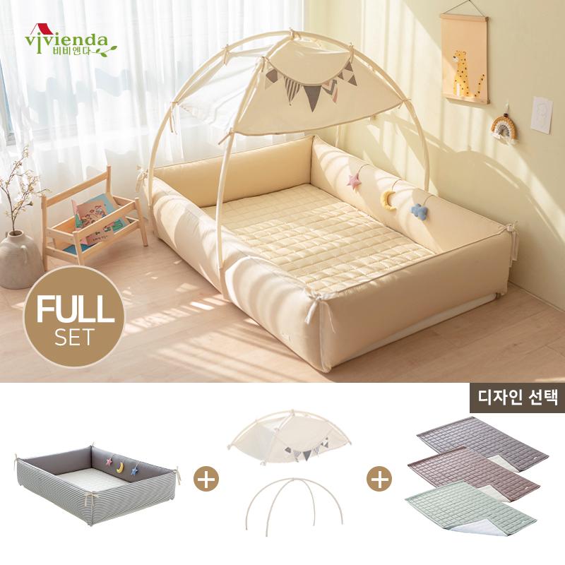 [비비엔다] 아기범퍼침대 특대형 풀세트 / 모빌대,범퍼루프,양면패드 포함