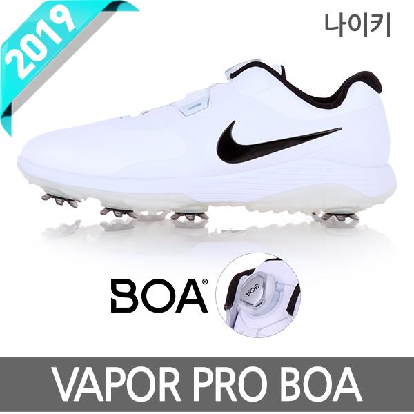2019 나이키 베이퍼 프로 보아 남성 골프화