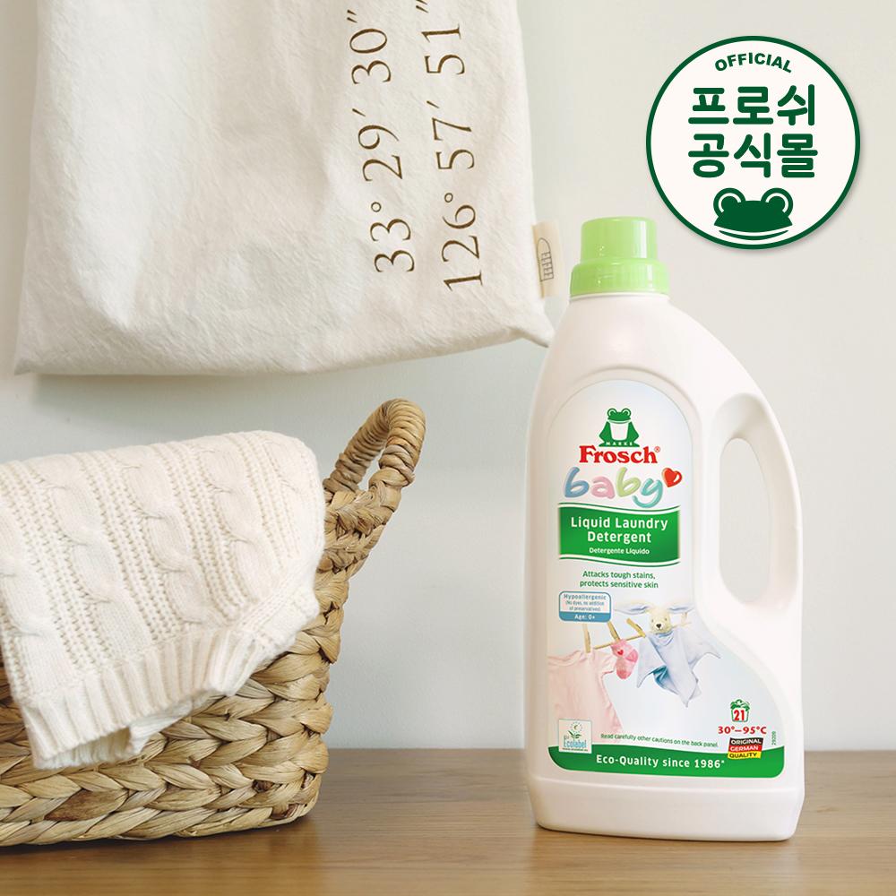 [프로쉬] 친환경 세탁세제 BABY 1500ml