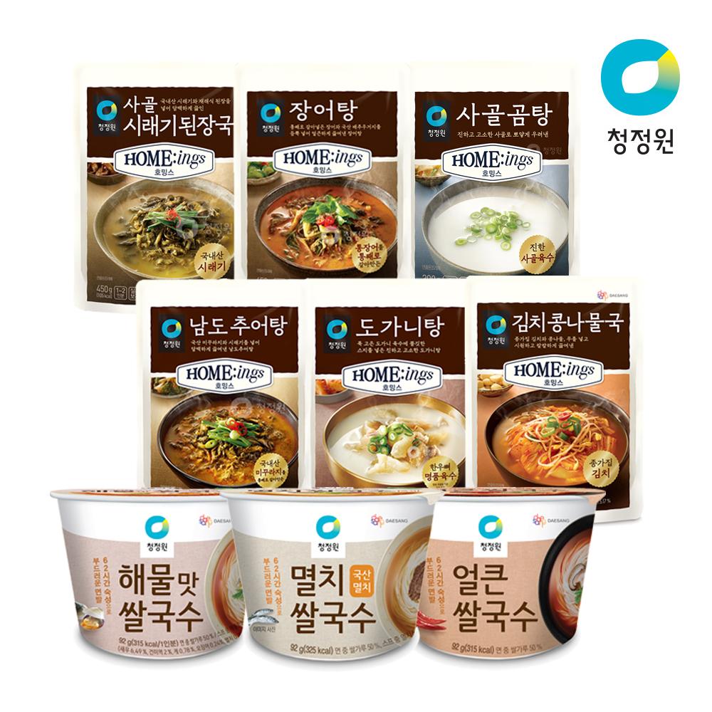 종가집 국/탕/찌개/컵국수 26종 무료배송 골라담기