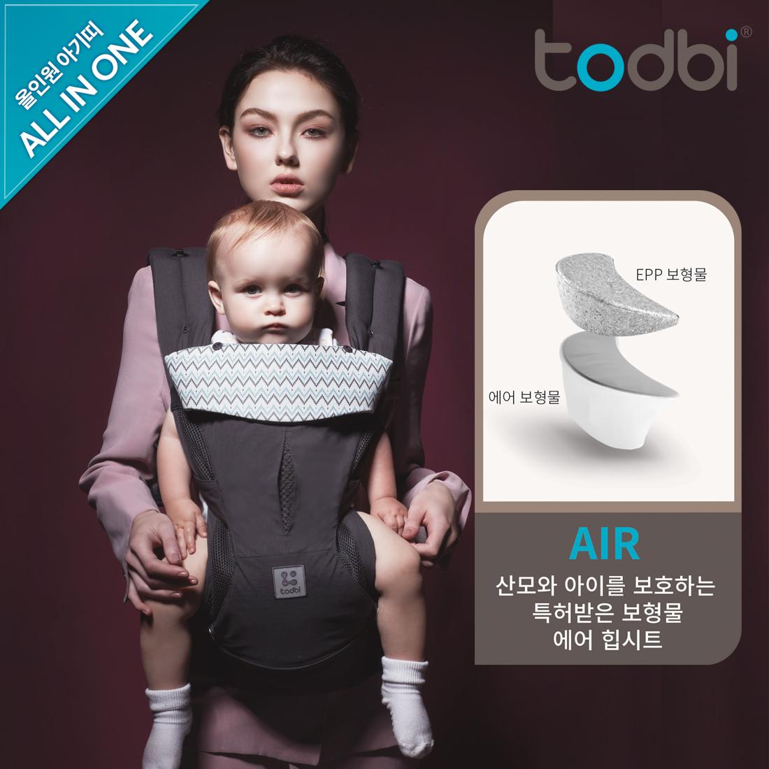 [토드비] 히든360 스페셜 에어 힙시트 올인원 아기띠
