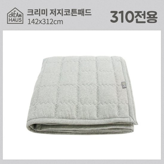크림하우스 프리 310 전용 저지코튼패드 ㅣ 아기패드추천, 침대커버