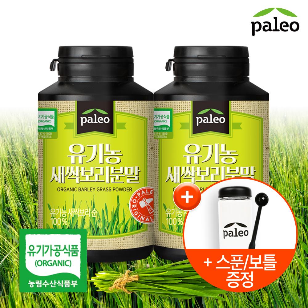 팔레오 유기농 새싹보리분말 110g 2통