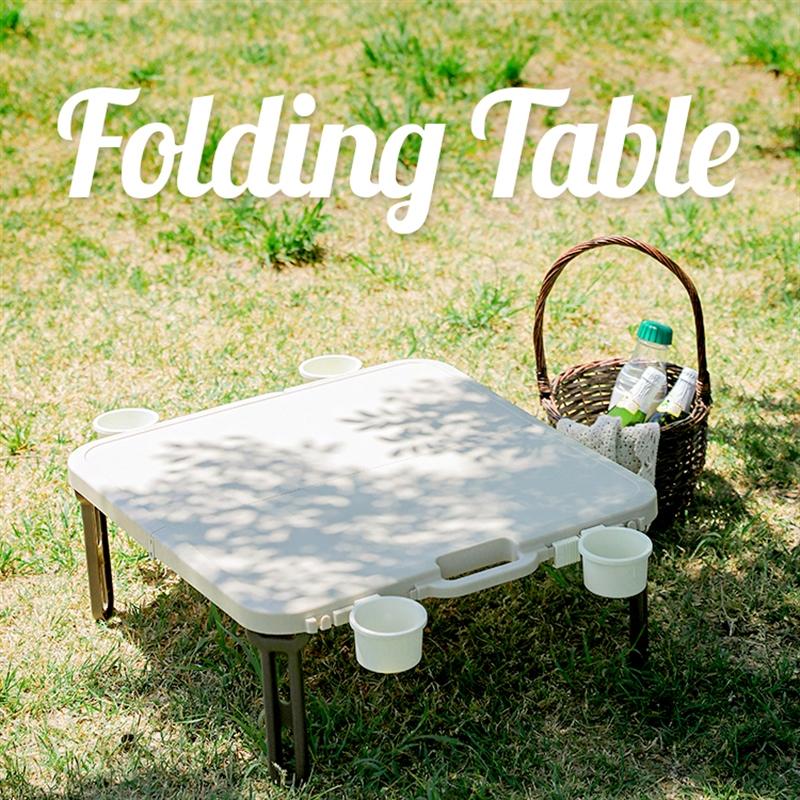 피크닉 폴딩 테이블