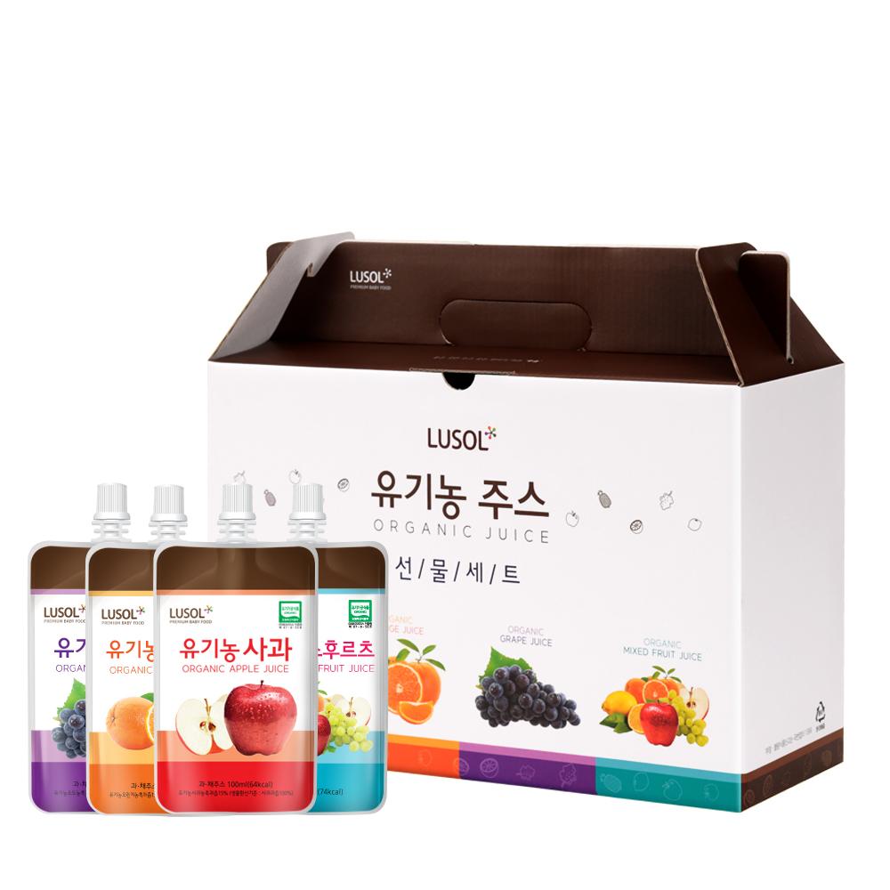 [루솔] 어린이 유기농 주스 선물박스20포