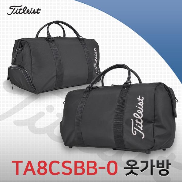 타이틀리스트 TA8CSBB-0 보스턴백 옷가방