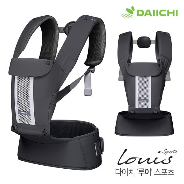 다이치 루이 스포츠 아기띠 컬러선택+어꺠침받이+슬리핑후드+인서트패드 증정