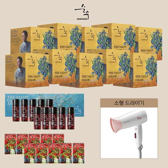 최신상 아뜰리에에디션] 순수 더살롱컬러 염색제 +미니드라이기