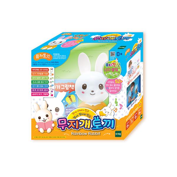 퓨처-무지개토끼/LED 수면등/이야기와 음악 들려주는 토끼