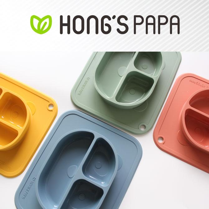 홍스파파 실리콘 판다 흡착식판