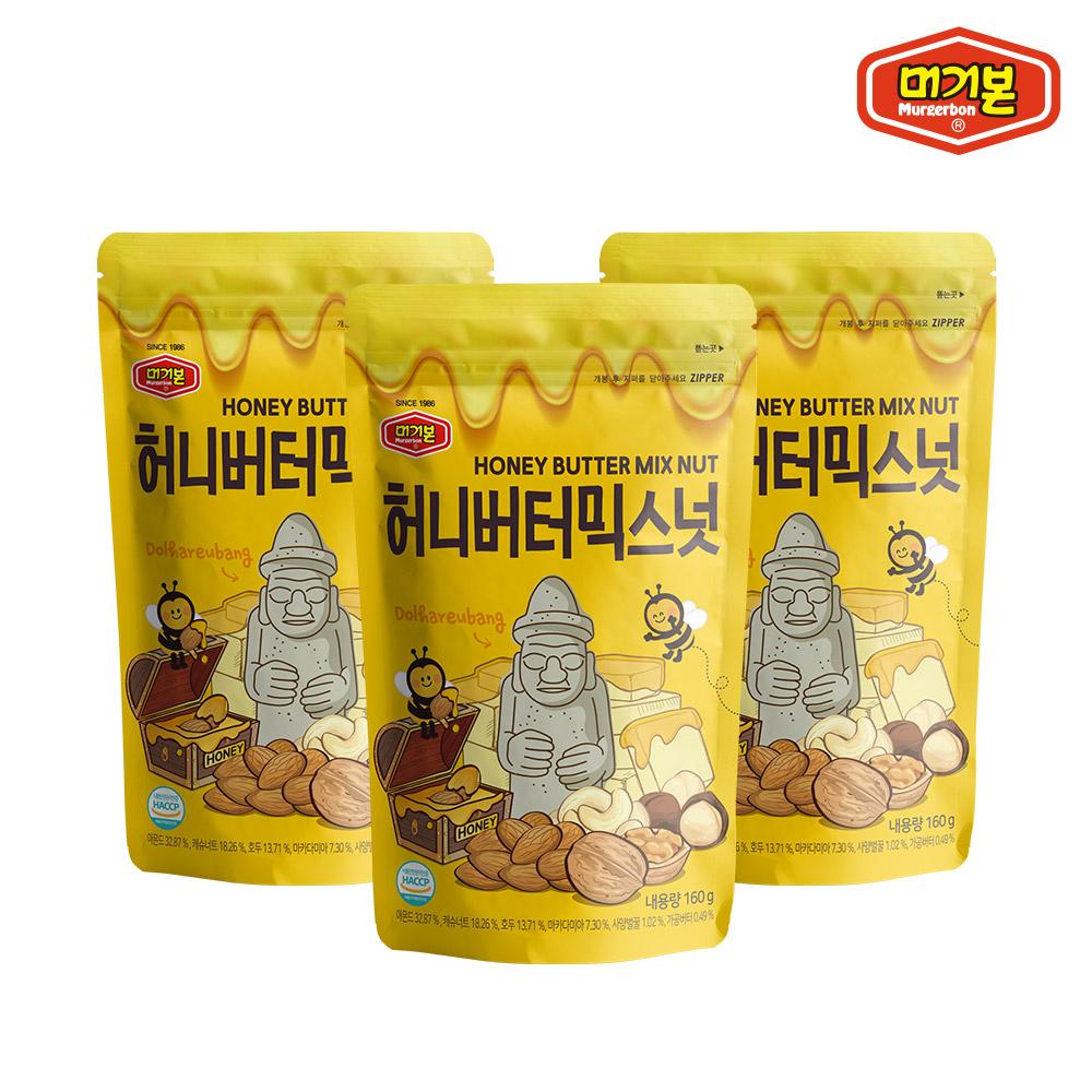 [머거본] 허니버터믹스넛 160g 3봉