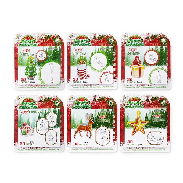 [블루마토] 크리스마스 DIY 우드락 만들기 디자인랜덤