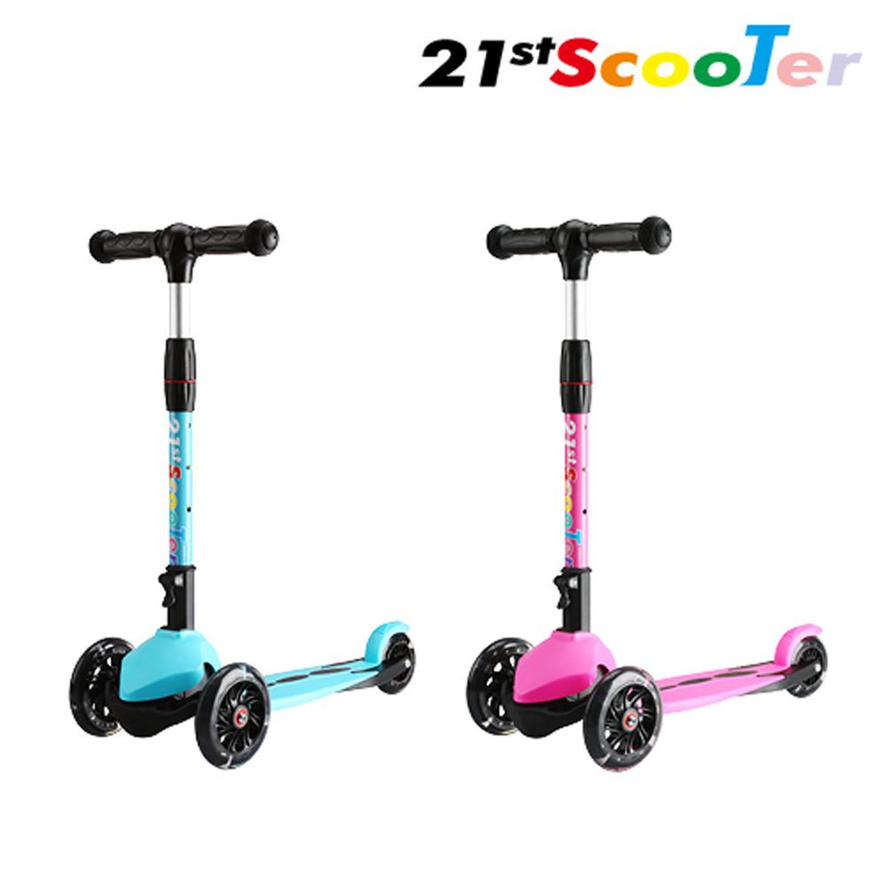 구름과환경 2017년형 21st scooter MINI 접이식