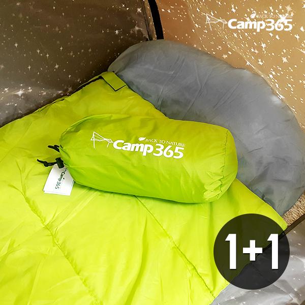 [캠프365] 1+1 4계절용 침낭 캠핑 차박 백패킹