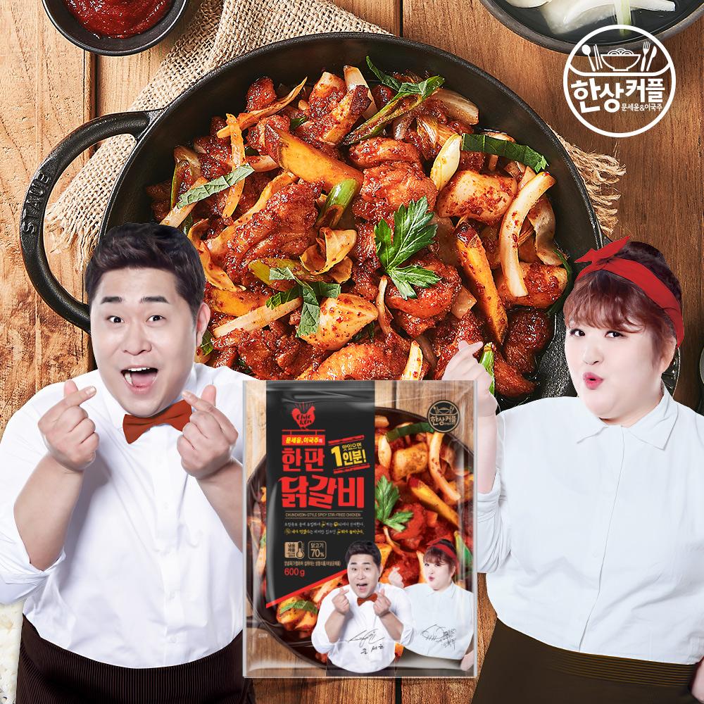 문세윤 이국주 한판닭갈비 600g 1팩