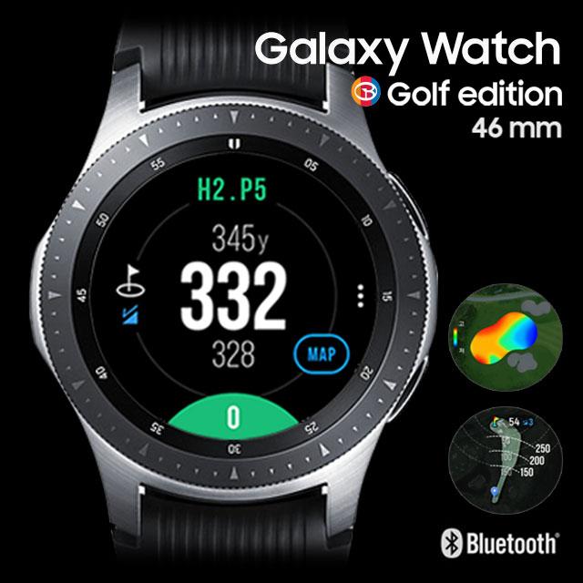 삼성 갤럭시 워치 골프에디션 GPS 골프거리측정기46mm
