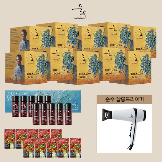최신상 아뜰리에에디션] 순수 더살롱컬러 염색제 +순수드라이기