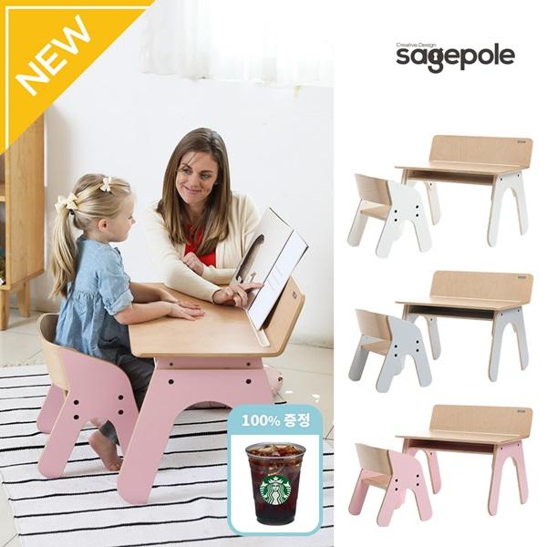 [세이지폴] 북스탠드 유아책상세트 - 디자인선택