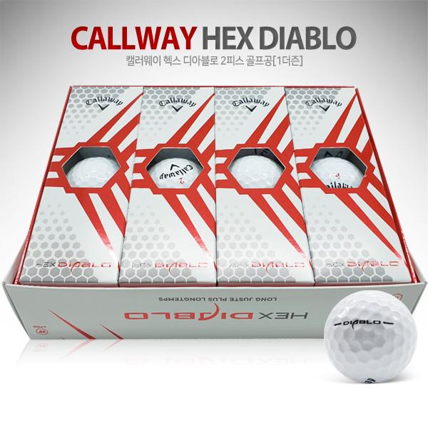 캘러웨이 HEX Diablo 헥스 디아블로 2피스 골프공
