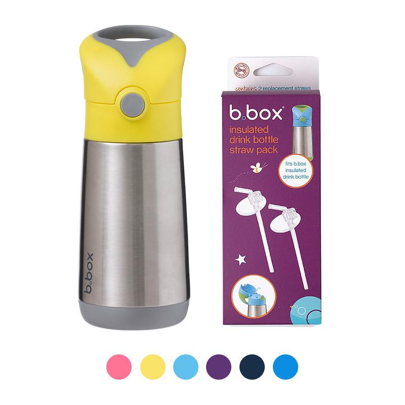 [비박스]스텐 원터치 보냉 빨대컵 350ml_색상선택+리필빨대2개