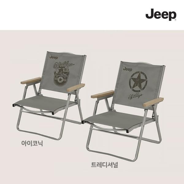 [지프] 윌리스 플랫체어 - 캠핑의자