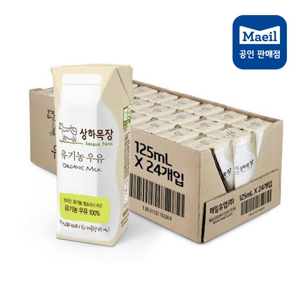 매일유업 상하목장 유기농우유 125ml / 200ml x 24팩