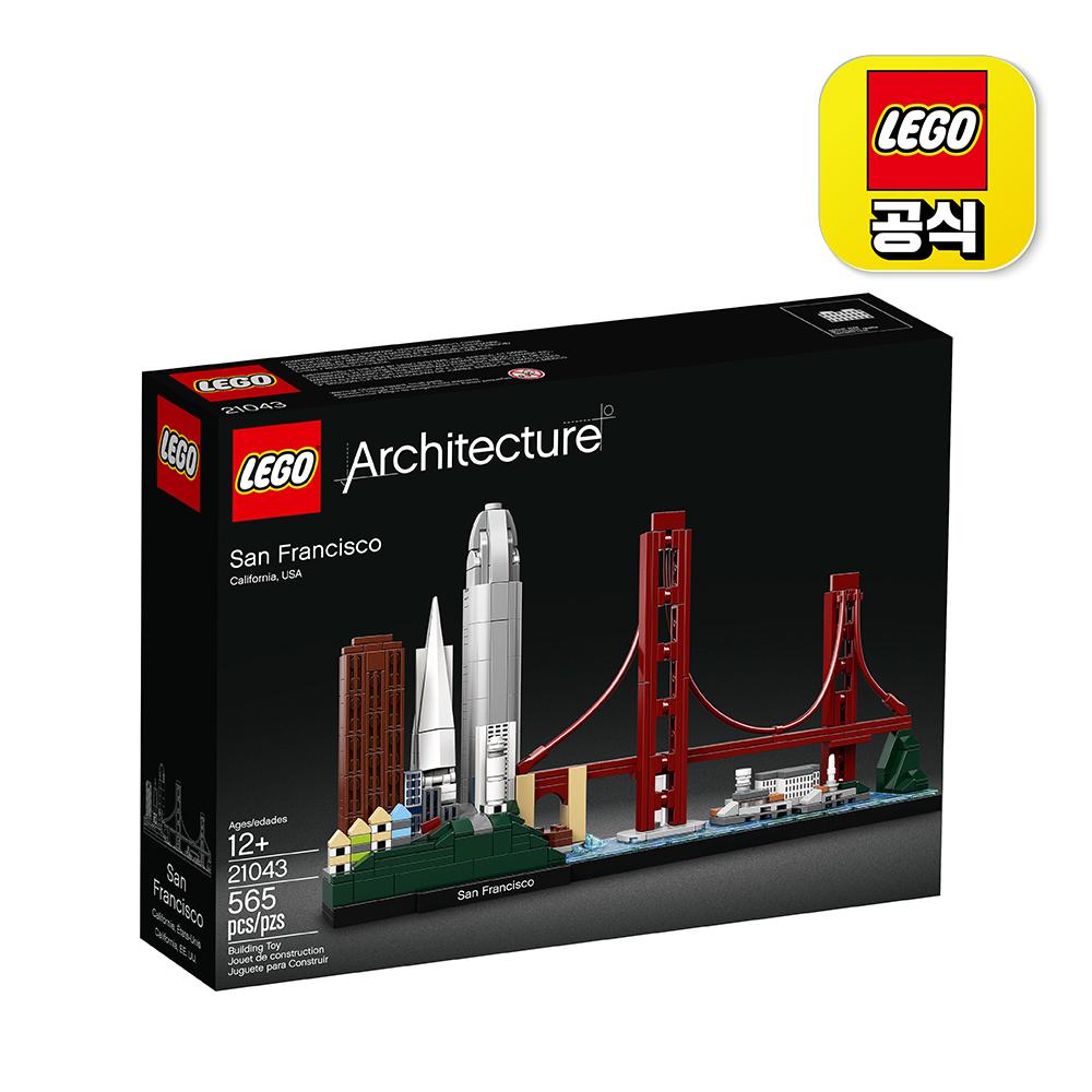 [레고공식] 21043_아키텍쳐 샌프란시스코