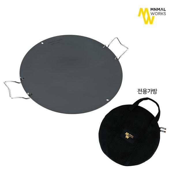 [미니멀웍스] 그릴 팬 O + 전용가방