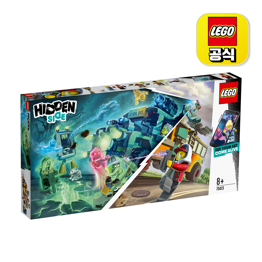 [레고공식] 70423_히든사이드 불가사의한 인터셉트 버스 3000