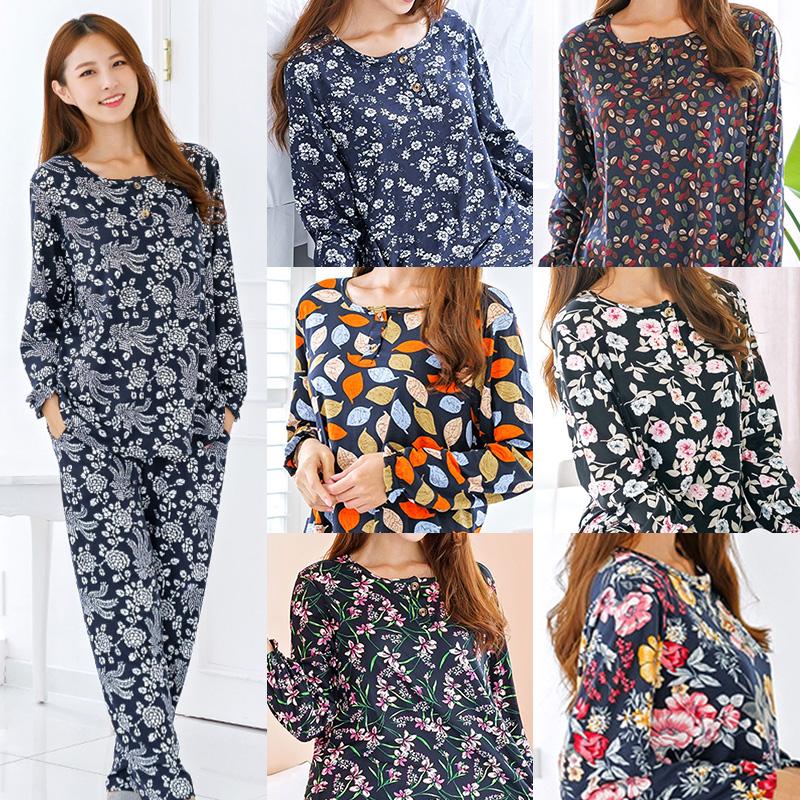 [민트코코아] 피치기모 여성 긴팔잠옷세트 홈웨어 이지웨어 10종택1