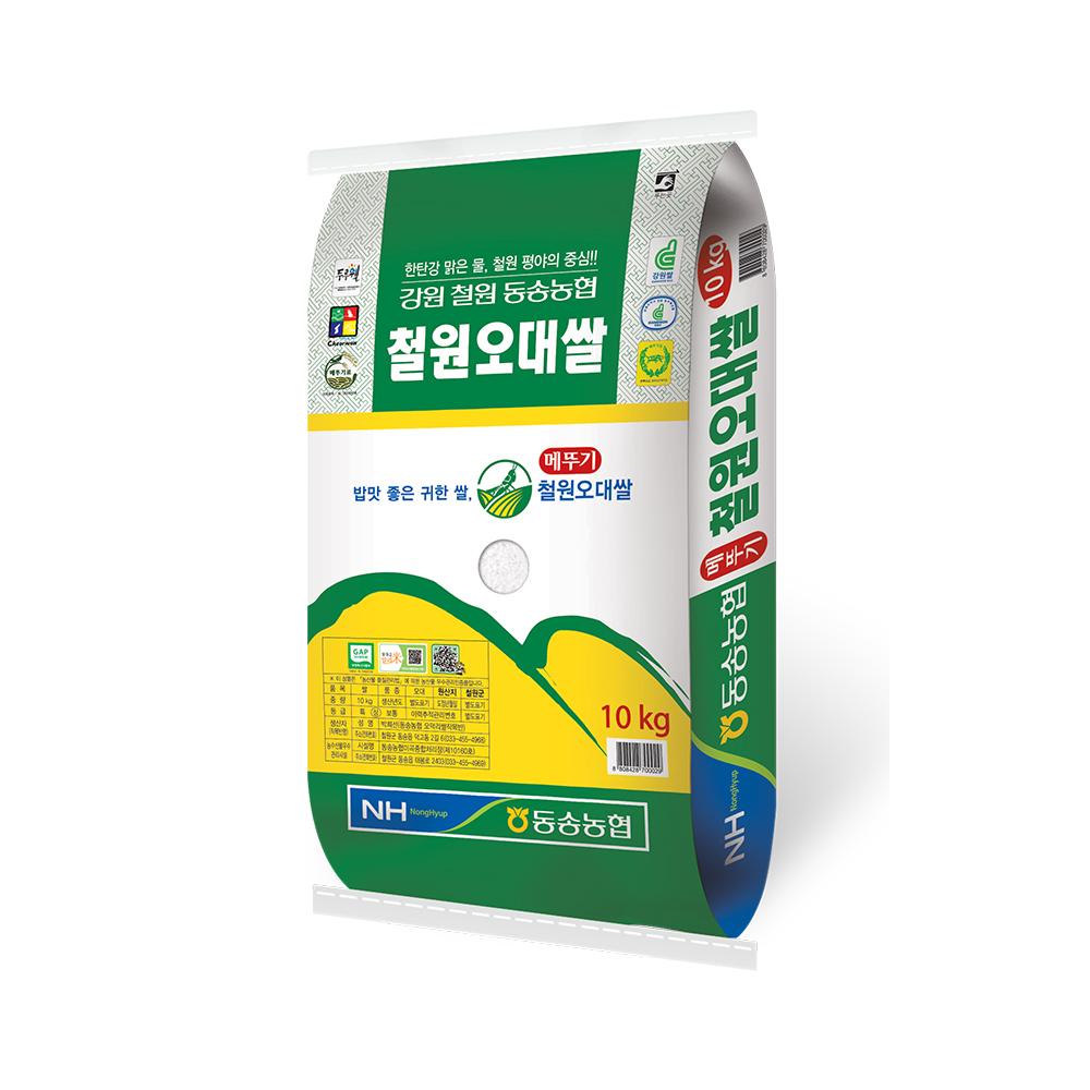 19년산 햅쌀 동송농협 철원오대쌀 10kg