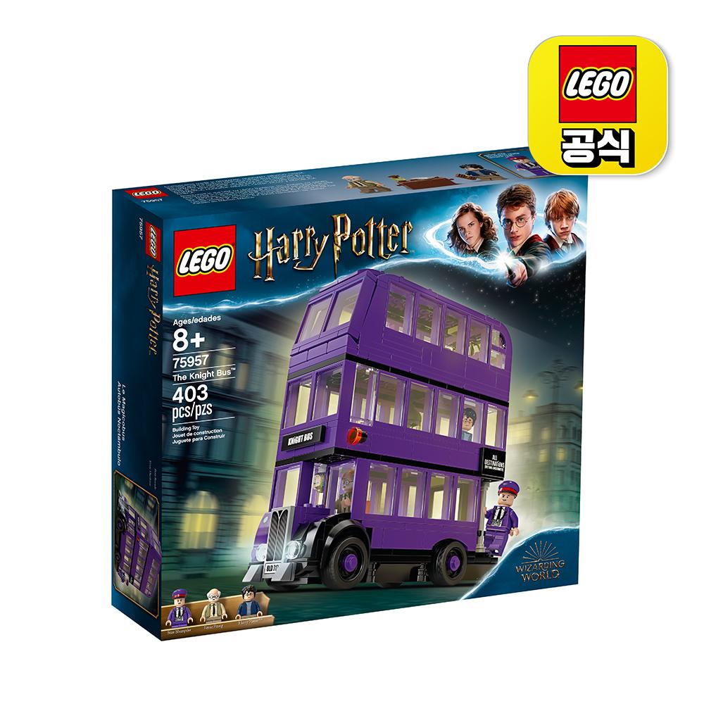 [레고공식] 75957_해리포터 나이트 버스