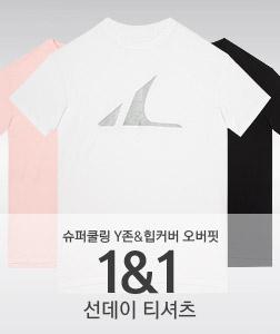 [1+1 타임세일 2장세트] Y존&힙커버 슈퍼쿨링 오버핏 HRT14 선데이 티셔츠