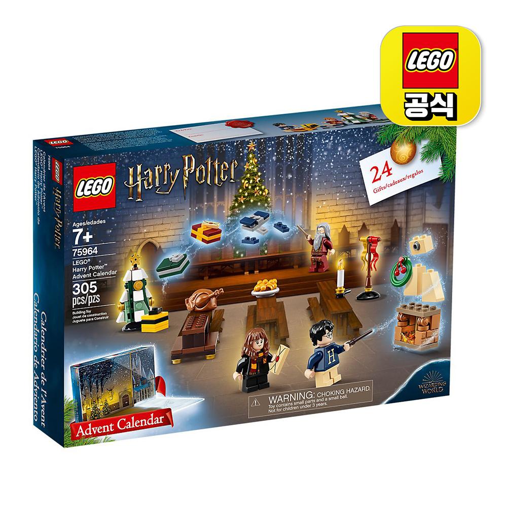 [레고공식] 75964_해리포터 크리스마스 캘린더