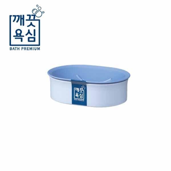 [아이모던] 비누트레이 비누받침대 비눗갑 비누홀더 비누통
