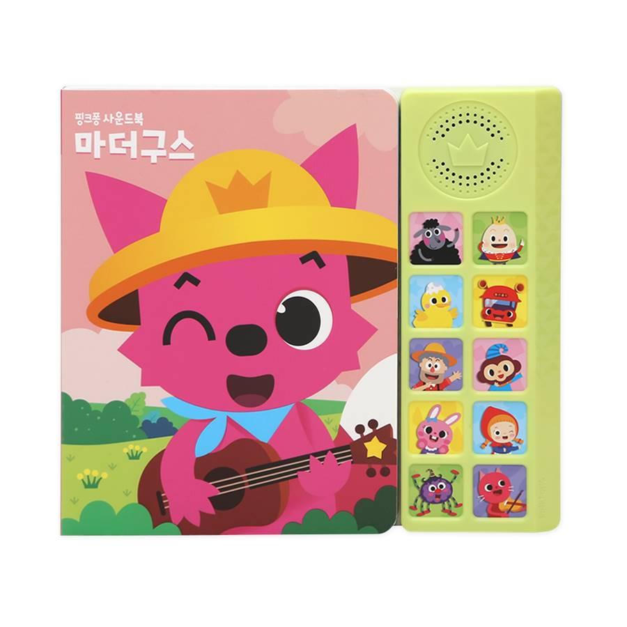 [핑크퐁] 사운드북 - 마더구스