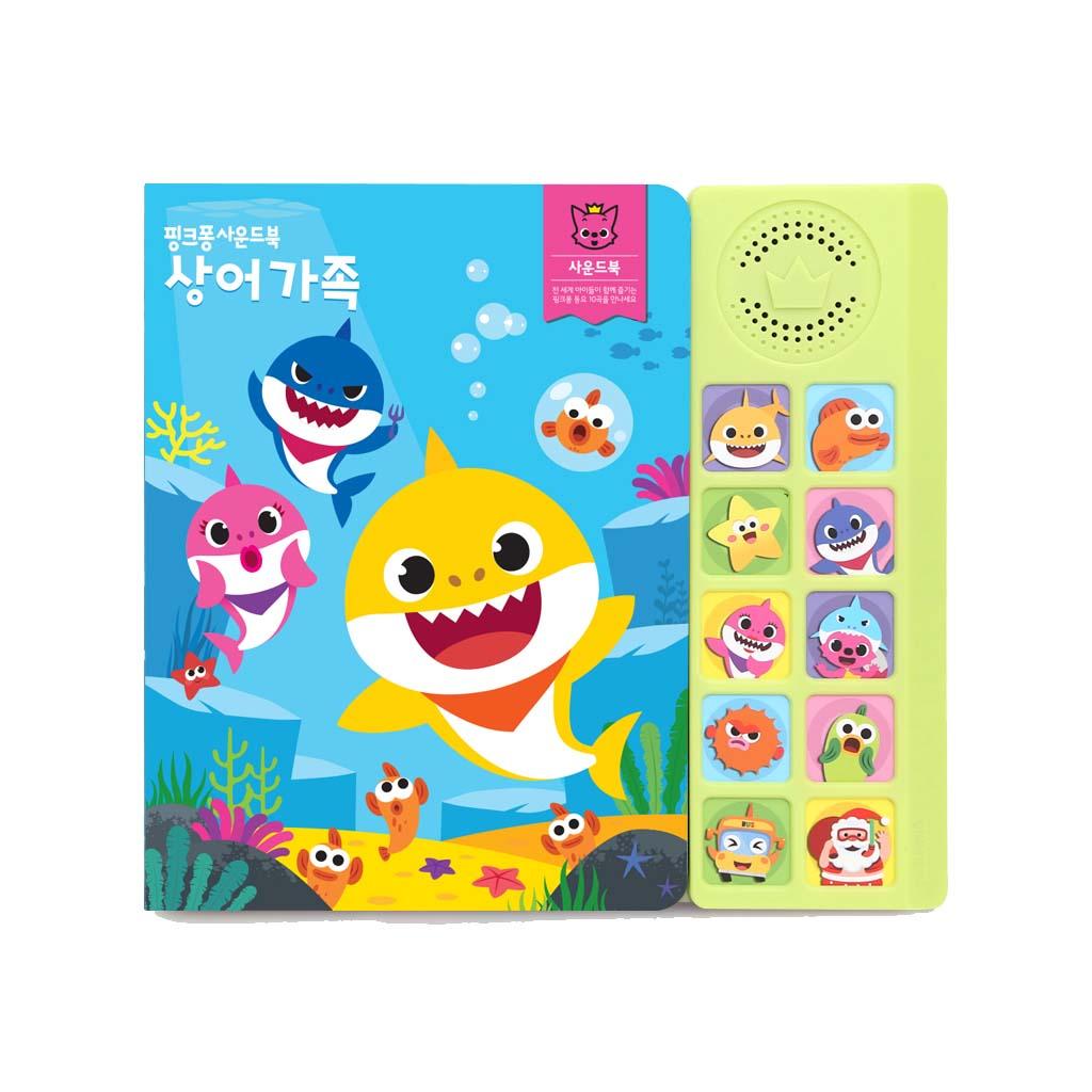 [핑크퐁] 사운드북 - 상어가족