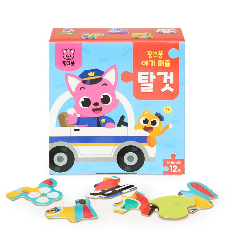 [핑크퐁] 아기퍼즐 - 탈것