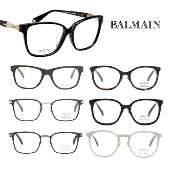 [BALMAIN] 발망 명품 안경테 균일가