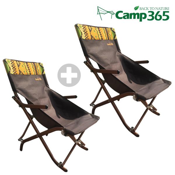[캠프365] 초경량 캠피프로 고급형 체어+캐리백 1+1