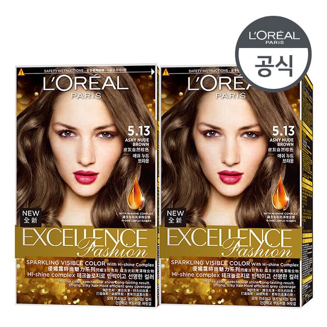 [로레알파리]엑셀랑스 패션 염모제 1+1 [증정]염색키트, 미니오일30ml(랜덤)