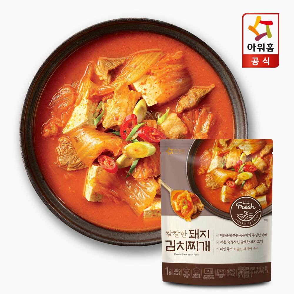 [아워홈] 칼칼한 돼지 김치찌개 300g