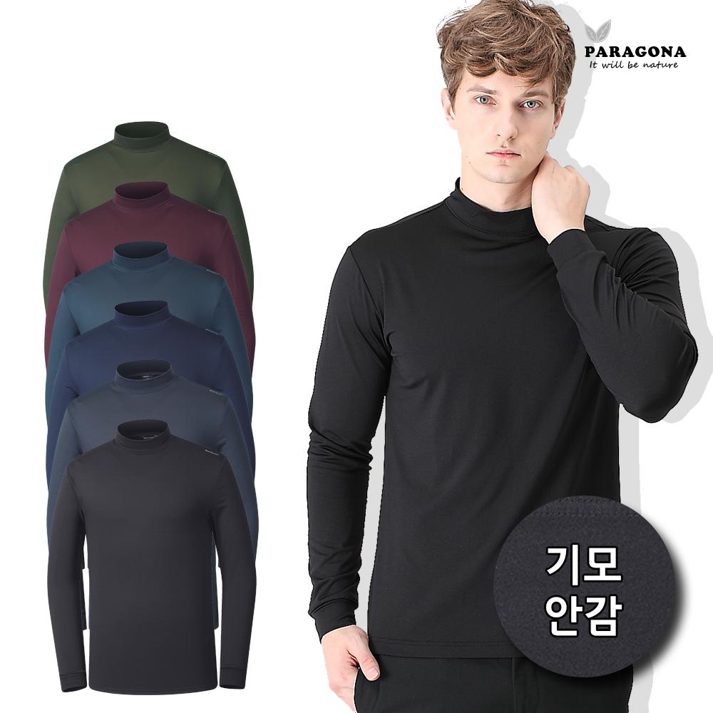 남자 히트 반폴라 기모 무지 티셔츠