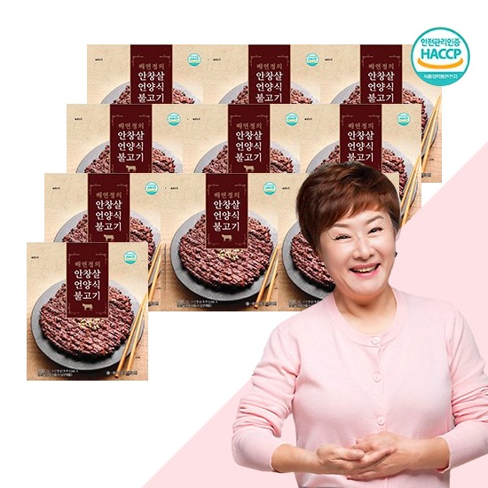 [오플]배연정 안창살 언양식 불고기 한판 총10팩