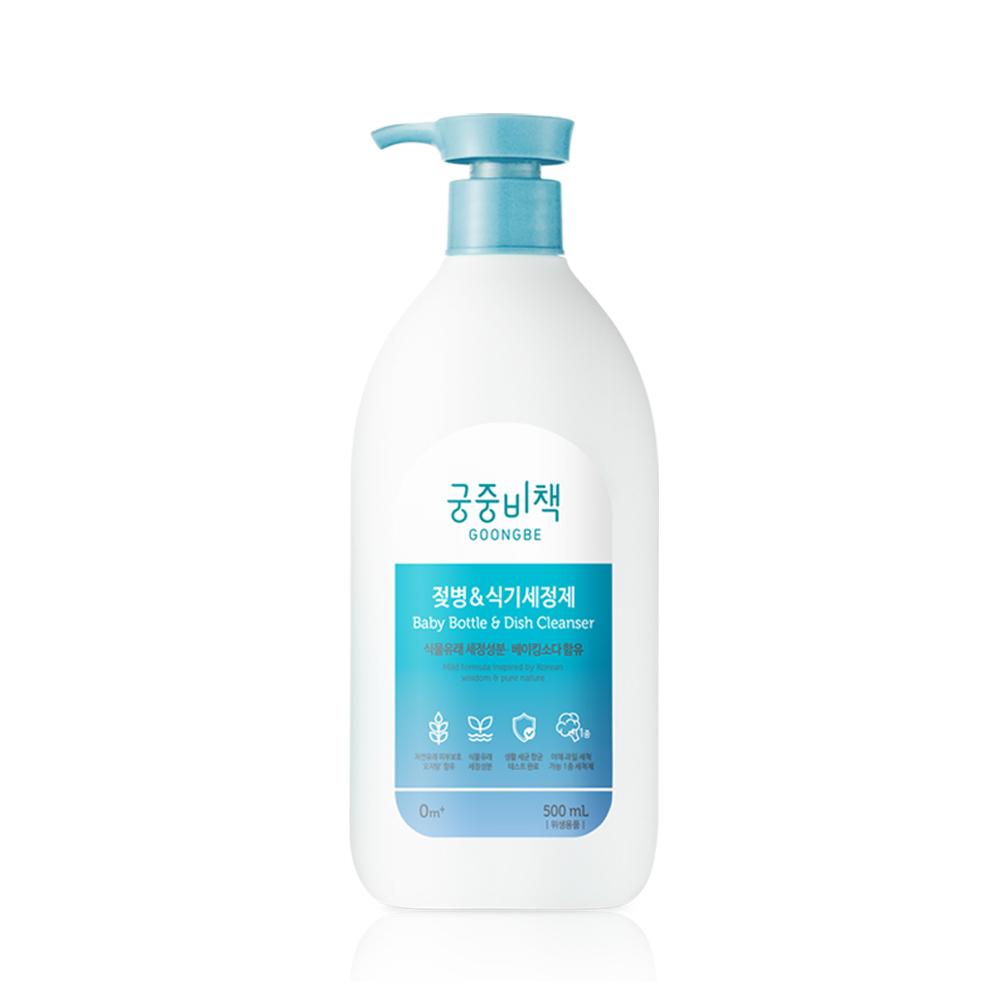[궁중비책]베이비 식기세정제 용기 500ml