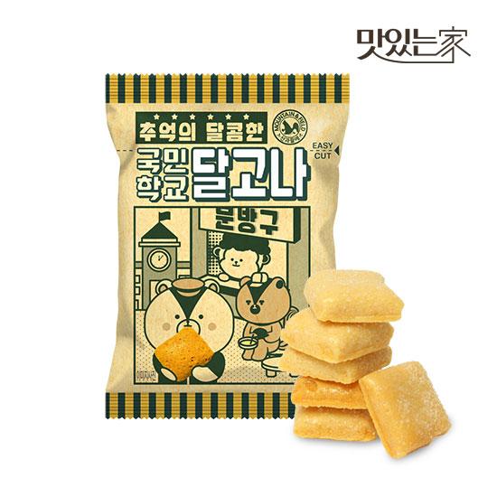 [산과들에] 옛날간식 추억의 달콤한 국민학교 달고나 x30봉