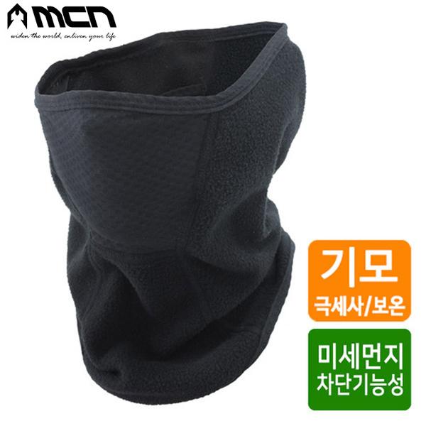 MCN 플리스마스크 블랙 겨울마스크 방한마스크