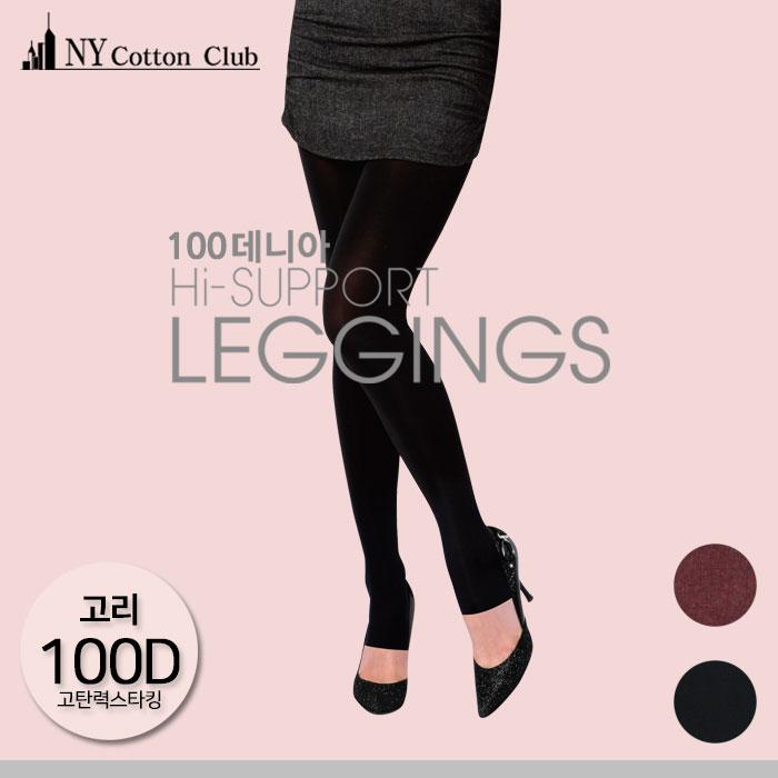 [NY코튼클럽] 여성 100D 고탄력 뒤꿈치 고리 팬티스타킹