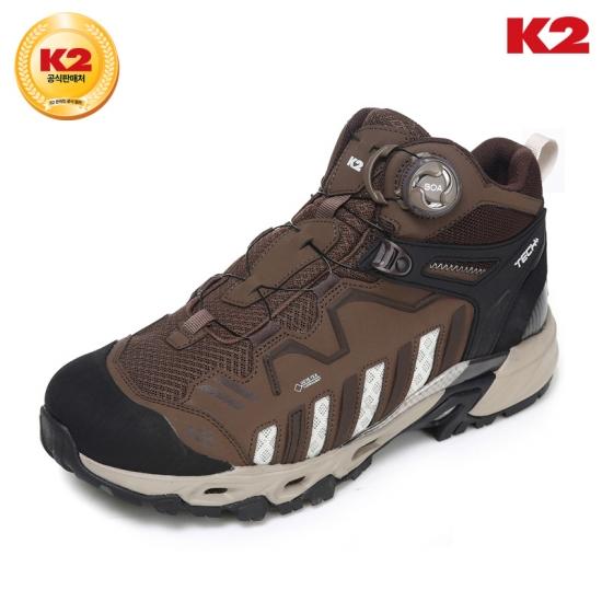 K2  남녀공용 클라임 코엘 GREY KUS19G10C9