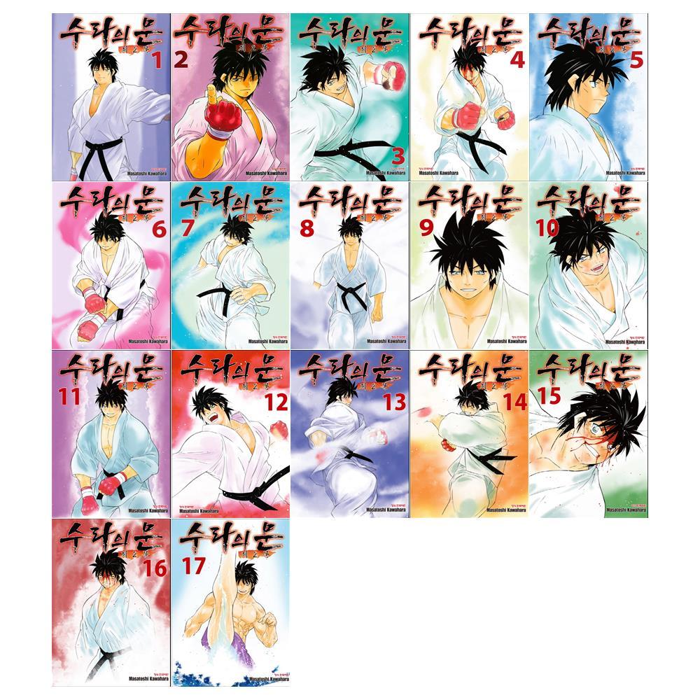 [팬시메모지/학산]수라의 문 제2문 1-17권세트  전17권/만화